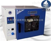 DDC-HX711 鼓风式干燥箱