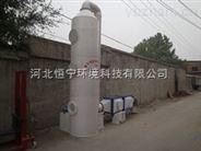 密度板厂胶水味及刺鼻味收集净化设备