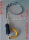 K型铝水热电偶WRNK-104