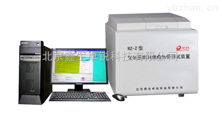 生物质颗粒热值大卡化验仪器/检测固体颗粒燃料热值设备GB/T30727-2014