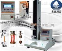 中益创天胶带剥离测试仪 单柱电脑伺服式塑料薄膜拉伸强度试验机