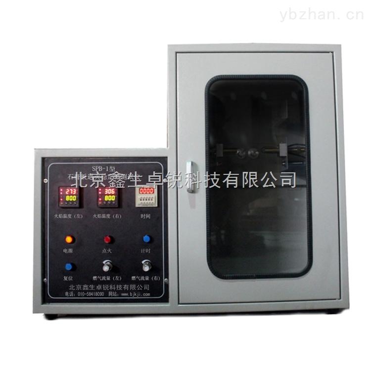 ZSY-1型纸面石膏板遇火稳定性测试仪GB/T9775-2008遇火稳定性试验仪