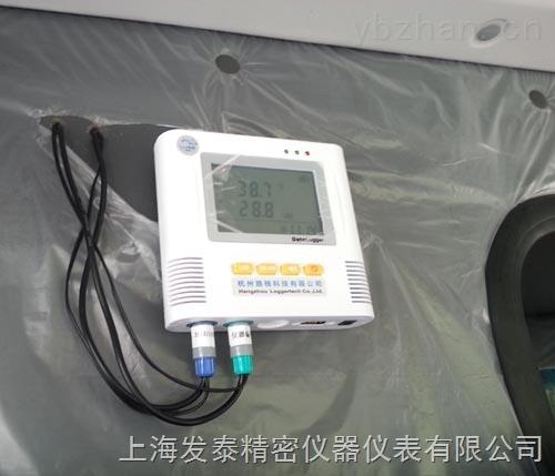 冷藏车GPRS自动上传记录数据
