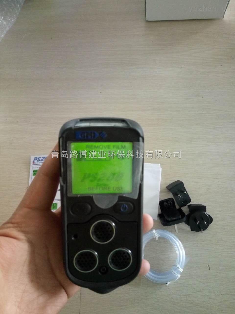 英国进口的PS200手持式四组分气体检测仪