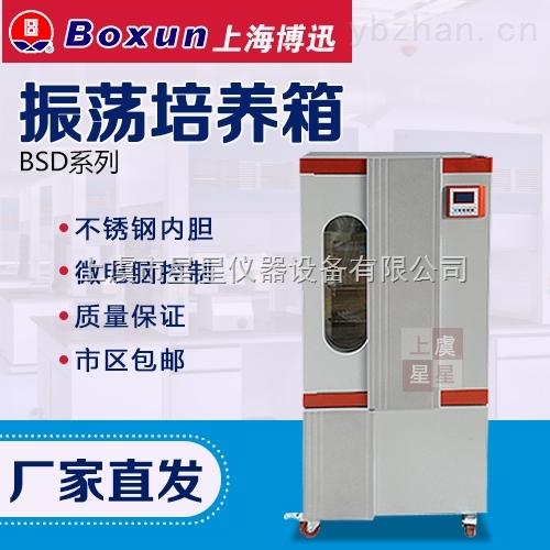 BSG-250/300/400-上海博迅 BSG-250/300/400程控光照培養箱(三面光照) 可制冷