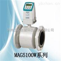 德国进口电磁式流量计MAG5100W西门子正品