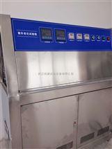 SCBLLH布料紫外老化试验机
