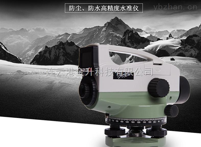 DS101-苏州欧波数字自动安平水准仪DS101方向角测量优供