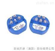 一体化温度变送器bwzpky4--440