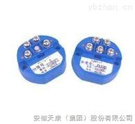 bwzpky4-440一体化温度变送器bwzpky4--440