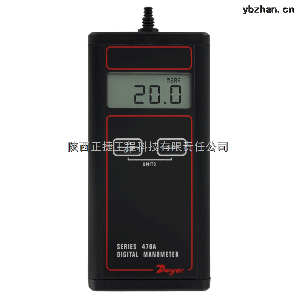 476-0-Dwyer 476-0便攜式數字壓力計