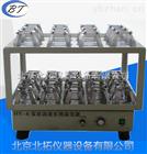 北京供应HY-6双层调速振荡器