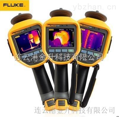 Ti400-紅外熱像儀20℃至1200℃福祿克銳智Ti400