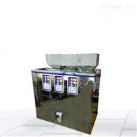 HG多物料混合连包粉末分装机包装机厂家