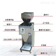 HG工厂直销大米宠物饲料颗粒大容量分装机