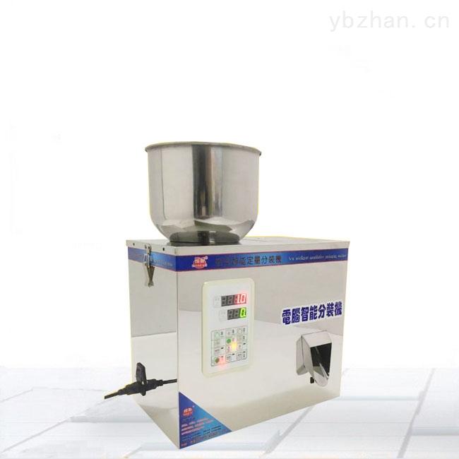 1-100克粉剂分装机