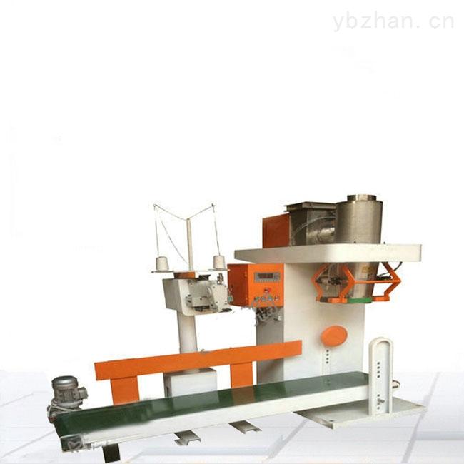 单绞龙粉体包装机