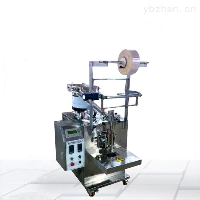 自动五配件螺丝包装机