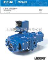 -美VICKERS齿轮泵详细介绍,原装威格士泵
