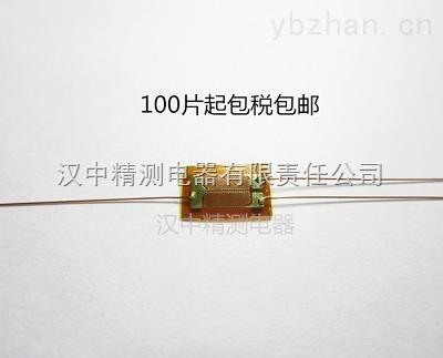 高精度电阻应变片剪切力剪应变二轴二栅鱼刺片羽片半桥片ha片