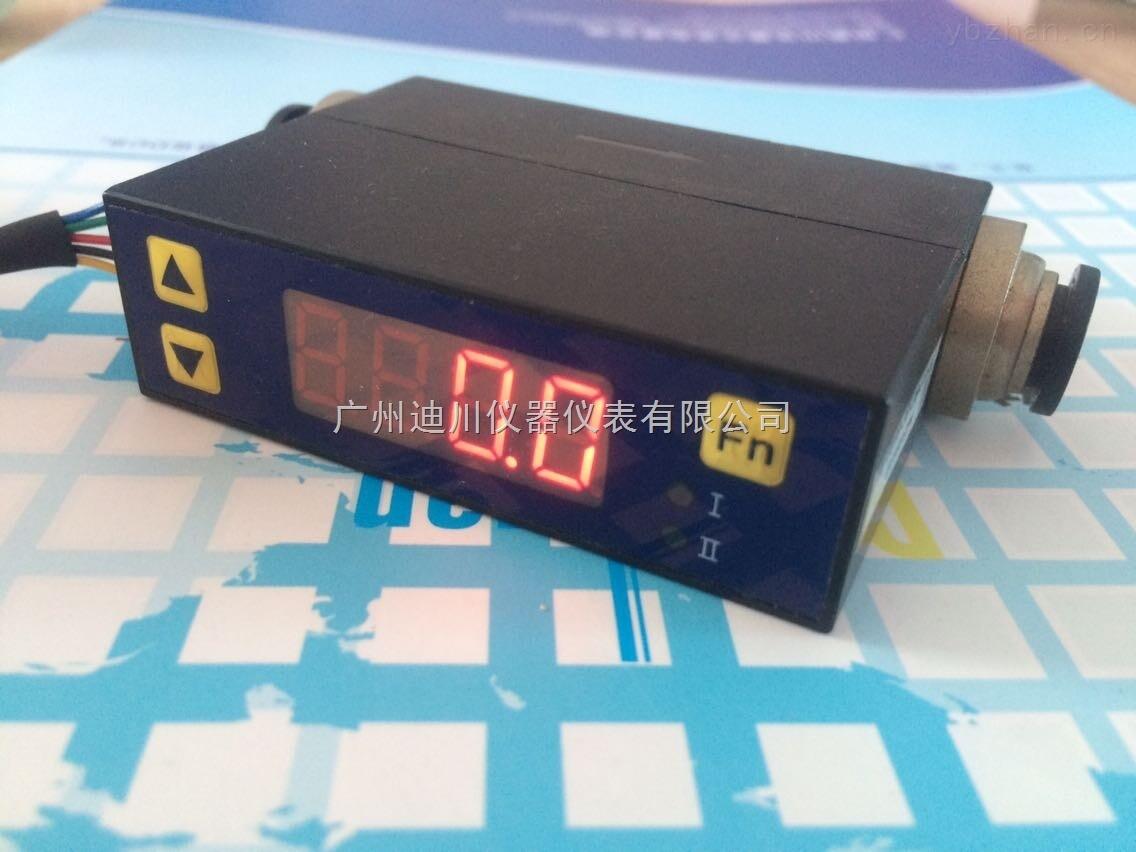MF4008-广州MF微小气体流量计