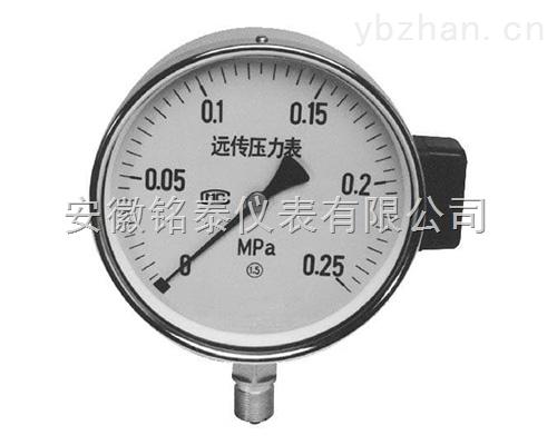 YTZ-150型電位器式遠傳壓力表價格