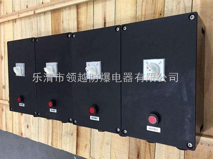 BLK8050-63/3P防爆防腐自动空气开关