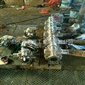 KCB耐腐蚀齿轮泵厂家,不锈钢齿轮泵