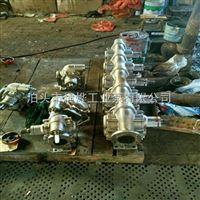 KCB耐腐蝕齒輪泵廠家,不銹鋼齒輪泵