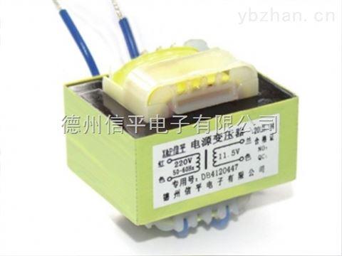 引线式变压器,太阳能仪表专用变压器