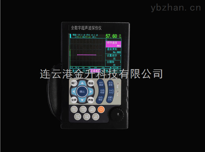 RCL-600-江西数字超声波探伤仪RCL-600博特用途