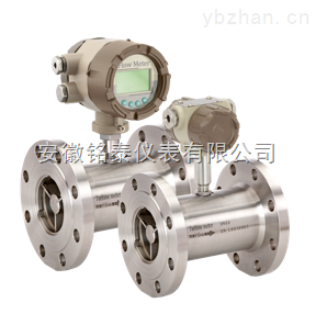 優質供應商LWGY液體渦輪流量計參數報價