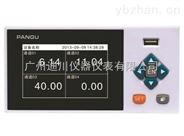 智能带温度压力补偿流量记录仪