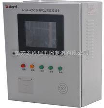 Acrel-6000/B1Acrel-6000/B1型电气火灾监控设备