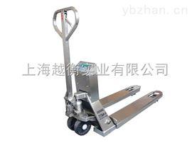 上海一机两用的不锈钢电子叉车秤