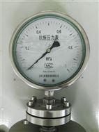 安徽抗震压力表价格