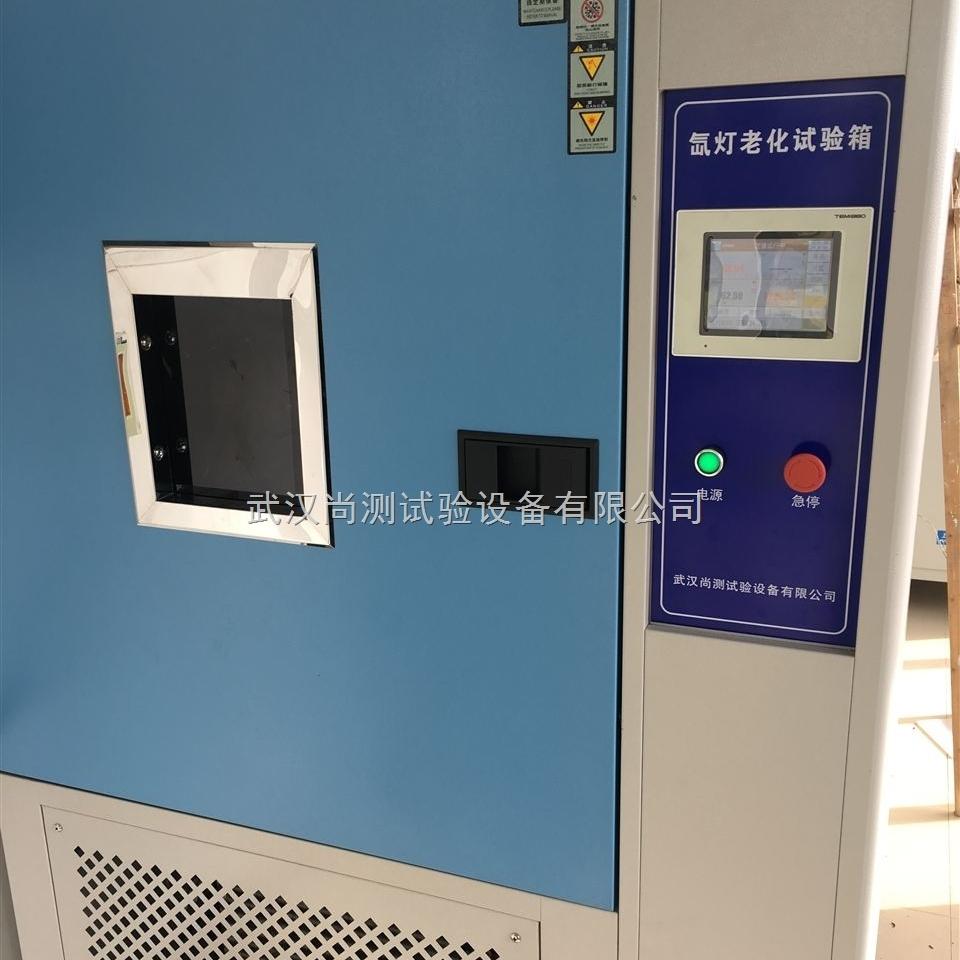 高温低温老化箱设备