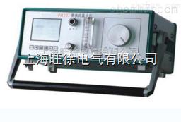 PH101便攜式精密露點儀廠家