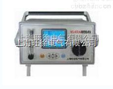 MS-405(A)精密露點儀優惠