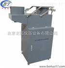 SYC-2型降水降尘自动采样器批发/采购