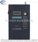QC-3大气采样器价格