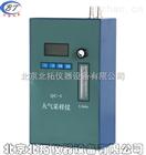 北京供应QC-5大气采样器
