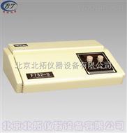 北京供应F732-G单光束数显测汞仪