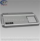 F732-S双光束数字显示测汞仪(改进型)