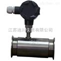 LWS-卡箍卫生型液体涡轮流量计