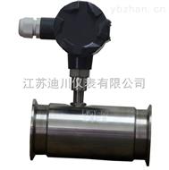 LWS-卡箍衛生型液體渦輪流量計