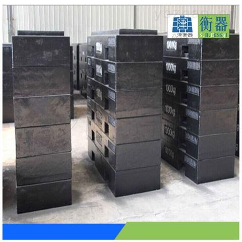 泉州 三明 南平25千克25kg铸铁砝码m1等