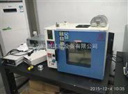 紫外固化真空箱特征