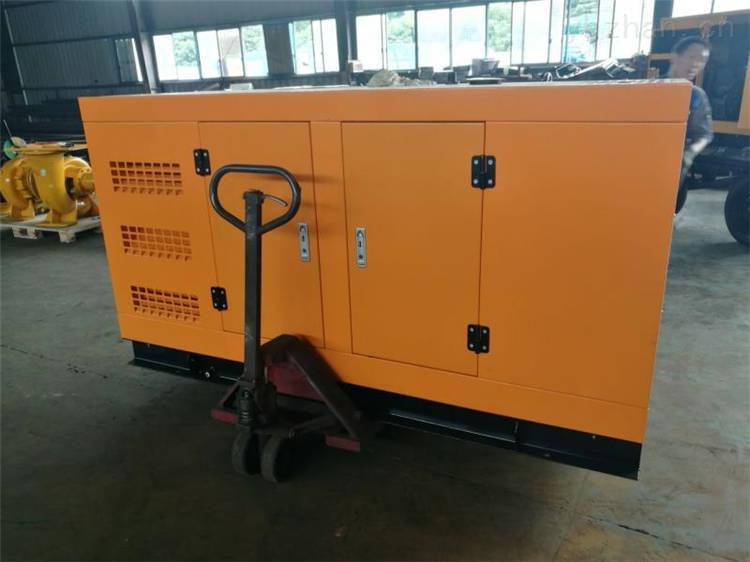 50000瓦箱式柴油发电机配置
