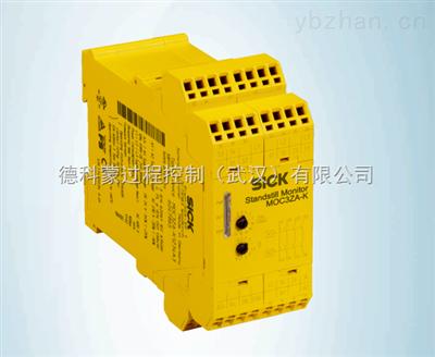 sick西克安全继电器 moc3za-kaz34d3